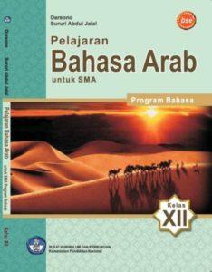 Pelajaran Bahasa Arab Kelas 12