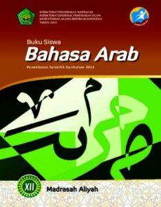 Buku Siswa Bahasa Arab Kelas 12 Revisi 2016