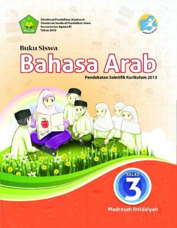 Buku Siswa Bahasa Arab Kelas 3 Revisi 2016