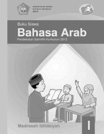 Buku Siswa Bahasa Arab Kelas 1 Revisi 2014