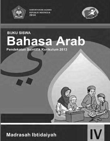 Buku Siswa Bahasa Arab Kelas 4 Revisi 2014