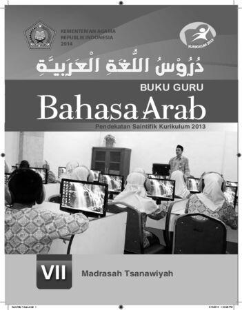 Buku Guru Bahasa Arab Kelas 7 Revisi 2014