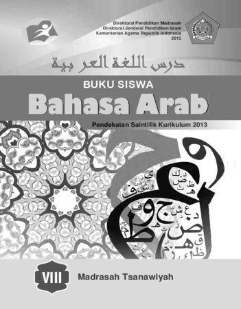 Buku Siswa Bahasa Arab Kelas 8 Revisi 2015
