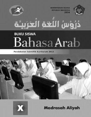 Buku Siswa Bahasa Arab Kelas 10 Revisi 2014