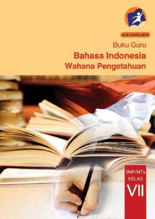 Buku Guru Bahasa Indonesia Kelas 7 Revisi 2014