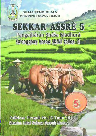 Buku Siswa SEKKAR ASSRE 5 Kelas 5 Revisi 2016