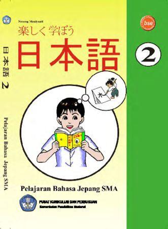 Pelajaran Bahasa Jepang SMA Kelas 11