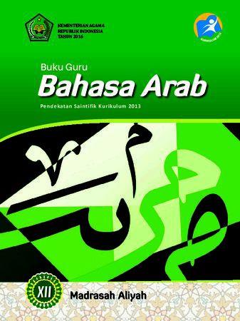 Buku Guru Bahasa Arab Kelas 12 Revisi 2016