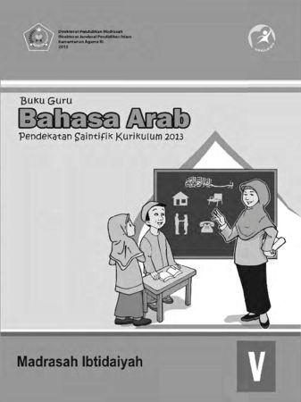 Buku Guru Bahasa Arab Kelas 5 Revisi 2015