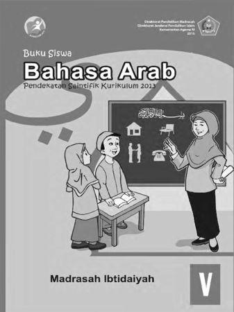 Buku Siswa Bahasa Arab Kelas 5 Revisi 2016