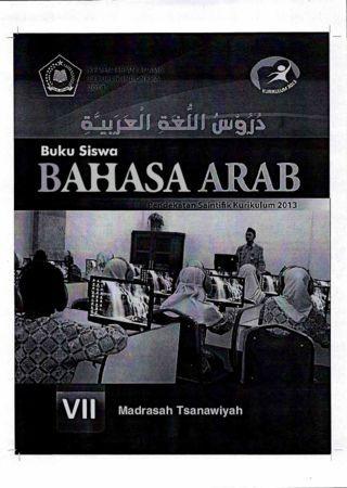 Buku Siswa Bahasa Arab Kelas 7 Revisi 2014