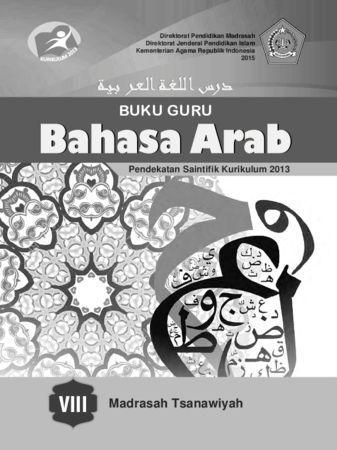 Buku Guru Bahasa Arab Kelas 8 Revisi 2015