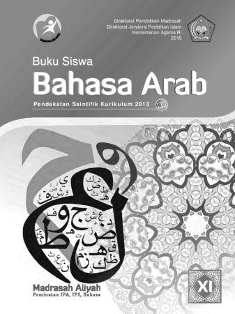 Buku Siswa Bahasa Arab Kelas 11 Revisi 2015